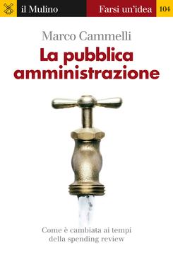 copertina La pubblica amministrazione